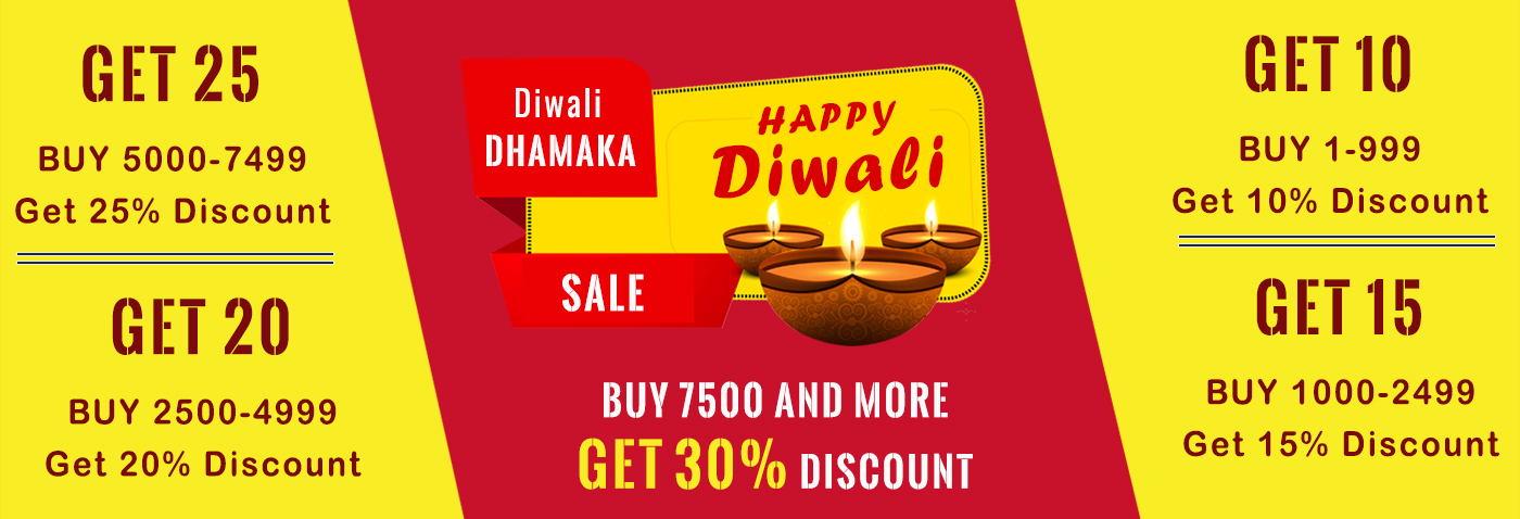 Diwali Offter